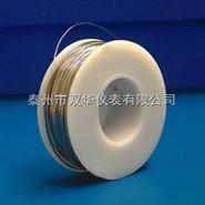 0.5mm钨铼热电偶丝