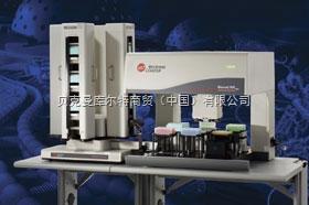 自动化移液工作站