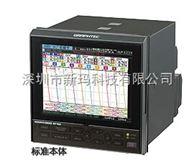 MT100圖技MT100無紙記錄儀