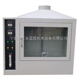 JCK-2建材可燃性试验炉,浙江燃烧试验设备厂家