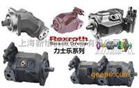 R902434288力士乐A10VS071DFR1/31R一PPA12N0柱塞泵,REXROTH A11VO145LRD
