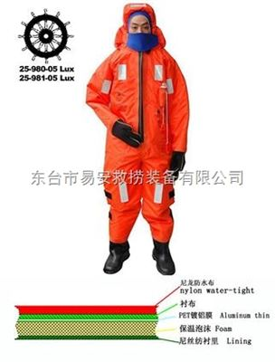 DBF-I型浸水保温服