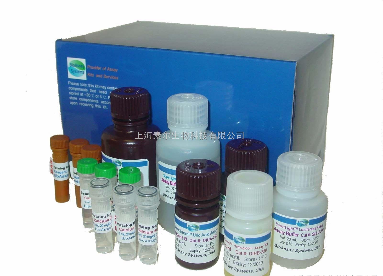 大鼠血小板衍化生长因子(PDGF)Elisa试剂盒
