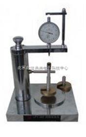 织物厚度仪(数字显示) 机织物厚度仪 无纺布厚度测试仪 纸张厚度测试仪