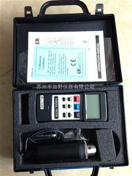 中国台湾路昌扭力测试仪TQ8800