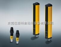 PSENopt光束设备PILZ光栅应用领域