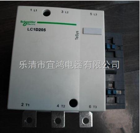 lc1-d205/220v/380v交流接触器