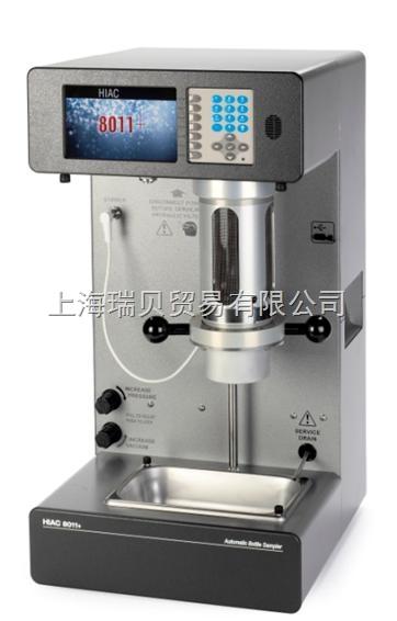库尔特颗粒计数器HIAC 8011+油液颗粒度仪