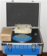 BC-9600便携式水质采样器