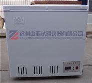 低溫試驗箱