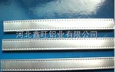 南昌12A中空铝隔条冷拔43米价格