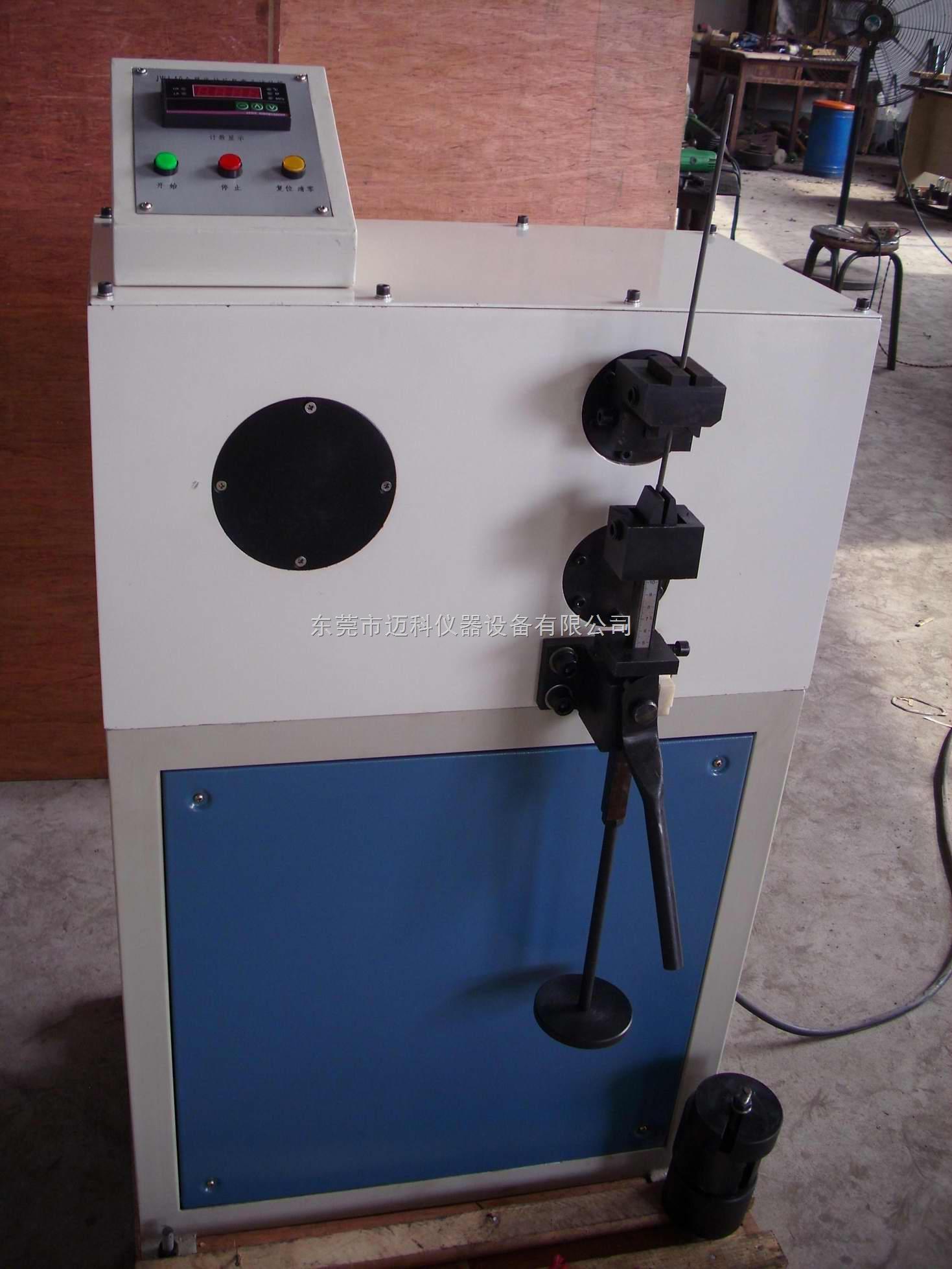 裸电线反复弯曲试验机