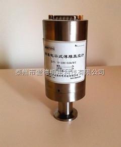 VR-208C-510ABCD-MKS规格薄膜真空计VR208C510CB