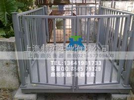 SCS拉萨猪笼电子秤,3吨牲畜秤,动物专用秤