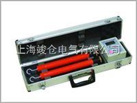 110KV指针式核相器
