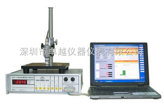 RTS-5型双电测四探针测试仪