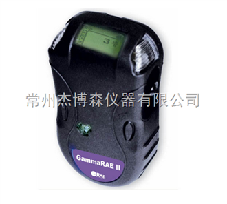 PRM-3000X.r射线快速检测仪