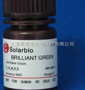 批发|633-03-4 Brilliant Green
