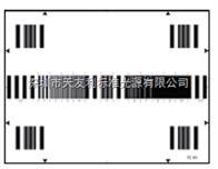 TE99愛莎測試卡esser test chart