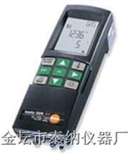 testo 325 M烟气分析仪