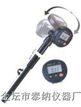 TESTO405-V1风速仪