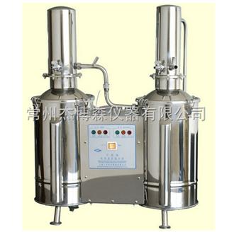 DZ10C双重水蒸馏器
