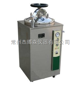 LS-100HJ立式压力蒸汽灭菌器