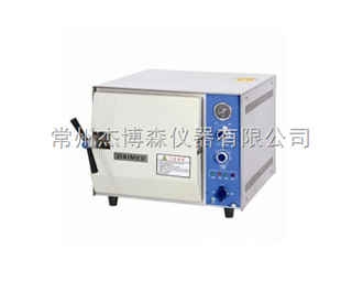 TM-XA24D干燥型蒸汽灭菌器