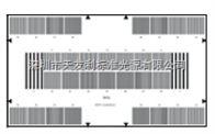 TE225愛莎測試卡esser test chart