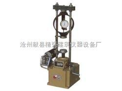 YYW-Ⅱ型电动石灰土无侧限压力仪