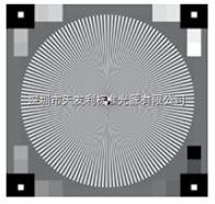 TE253愛莎測試卡esser test chart