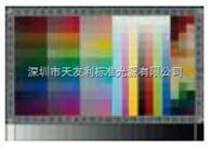 TE258愛莎IT8掃描儀特性圖測試卡