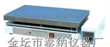 DB-1B、2B、3B数显不锈钢电热板