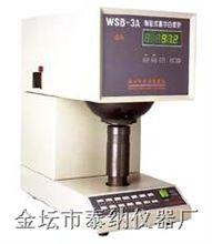 WSB-3A智能式数字白度计