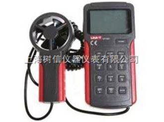 优利德UT361数字式风速仪