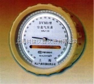 DYM3型空盒气压表