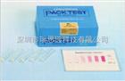 (300) 氯化物离子测试包