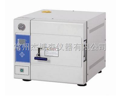 TM全自动台式蒸汽灭菌器