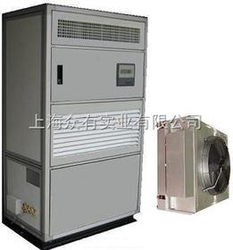 HF19N恒温恒湿机组
