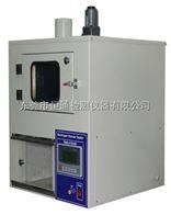 HT-1049-B煙熏色牢度試驗機