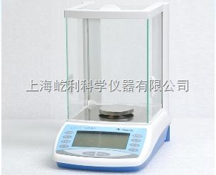 上海精科天美 電子分析天平