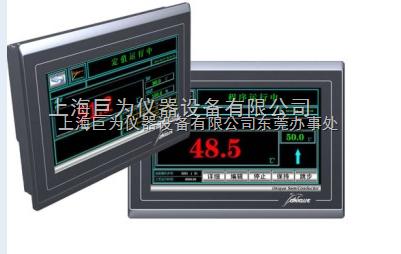 UMC1200控制器上海供应