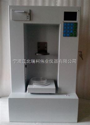 粉末密度測試儀,粉體震動下料測量密度,微粉密度測試儀