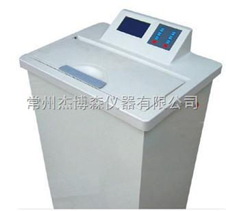 WGH-I/WGH-II水浴数码血液解冻箱