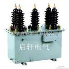 JDZJ-10电压互感器厂家批发