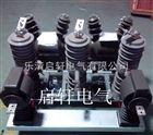 10KV智能型真空断路器ZW32-12FGJ/630【组合计量装置 】性能极好