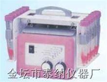 SB-600型高速振荡混合器