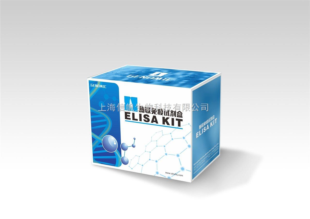 人转化生长因子β1(TGF-β1)ELISA试剂盒现货促销,提供免费代测服务,欢迎咨询