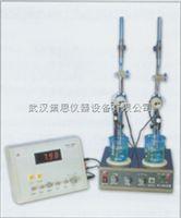 SDP21-ZDW-2全自动电位滴定仪