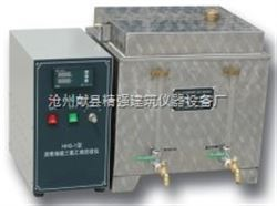 HHS-1型沥青抽提三氯乙烯回收仪